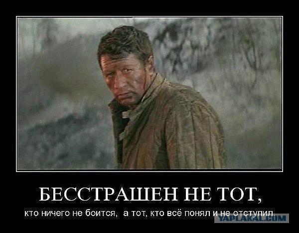 Русские фото хом