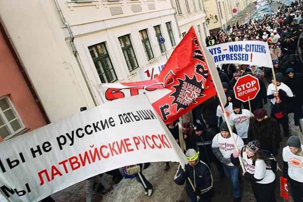 Сайты Знакомств Латвии На Русском Языке