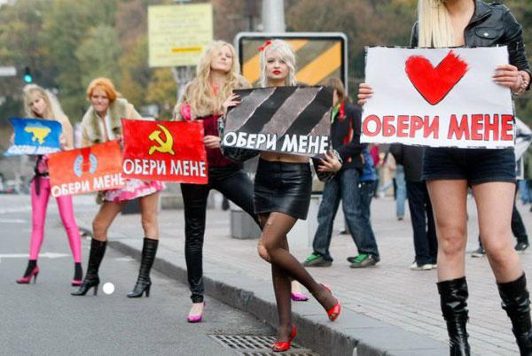украинские проститутки дорог